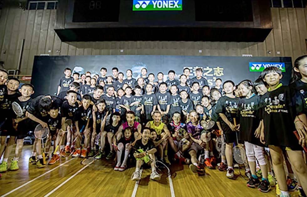 event-beijing-yonex-badminton-classroom-1